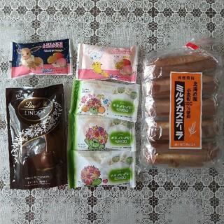 リンツ(Lindt)のお菓子セット(菓子/デザート)