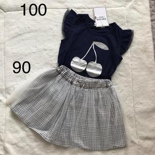 ベベ(BeBe)のトップス Tシャツ チュールスカート 90 100 べべ 女の子 未使用 新品(Tシャツ/カットソー)