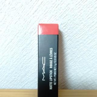 MAC - マック リップスティック  628トロピック トニック M新品