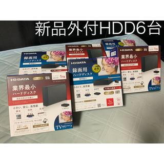アイオーデータ(IODATA)の【新品】外付けHDD 1TB 6台セット HDCZ-UT1KC I・O DATA(PC周辺機器)