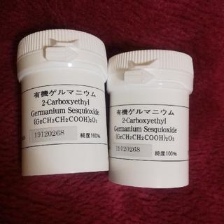 有機ゲルマニウム粉末 10グラム2本 スピルリナ普及会