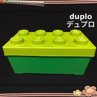 Lego - LEGO デュプロ コンテナボックス 収納ボックス