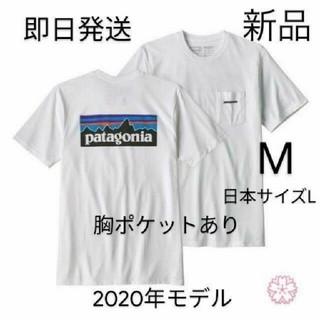 patagonia - 送料込み パタゴニア P-6 ポケット Tシャツ Mサイズ 国内正規品 ホワイト
