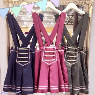 アマベル(Amavel)のスカート(ひざ丈スカート)