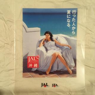 ジャル(ニホンコウクウ)(JAL(日本航空))のクリアファイル 日本航空沖縄 (0801)(ノベルティグッズ)
