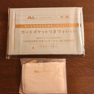 ジルバイジルスチュアート(JILL by JILLSTUART)のMORE付録JILL by JILL STUARTカードポケットつきウォレット(コインケース)