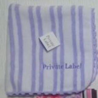 プライベートレーベル(PRIVATE LABEL)のPRIVATE LABELタオルハンカチ(一辺約34㎝位) (ハンカチ)