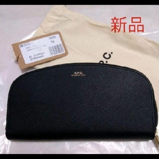 アーペーセー(A.P.C)の新品 アーペーセー ハーフムーン 財布 F63218(財布)