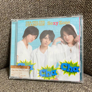 セクシー ゾーン(Sexy Zone)のSexy Zone Cha-Cha-Cha チャンピオン 初回盤B(ポップス/ロック(邦楽))