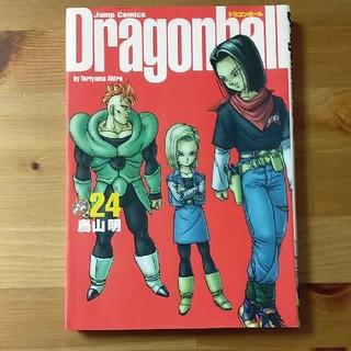 ドラゴンボール(ドラゴンボール)のドラゴンボール 完全版 24(少年漫画)