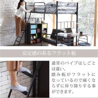 新品☆ロフトベッド  ハイタイプ  ブラック(ロフトベッド/システムベッド)
