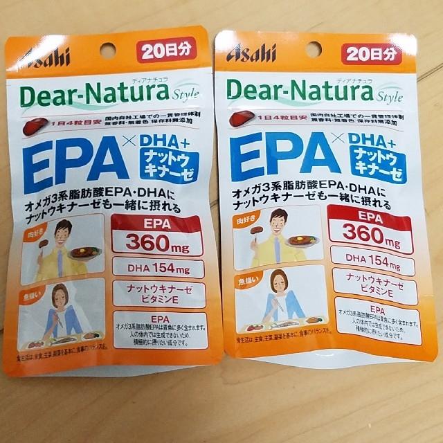 アサヒ(アサヒ)のディアナチュラ EPA×DHA+ナットウキナーゼ 食品/飲料/酒の健康食品(その他)の商品写真