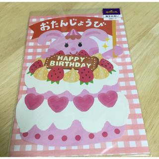 誕生日カード(カード/レター/ラッピング)