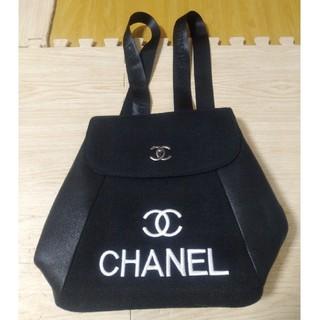 CHANEL - シャネルCHANELリュック