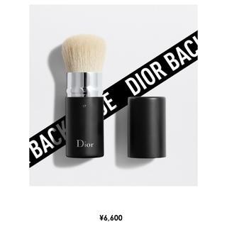 Dior - ディオール バックステージ ブラシ