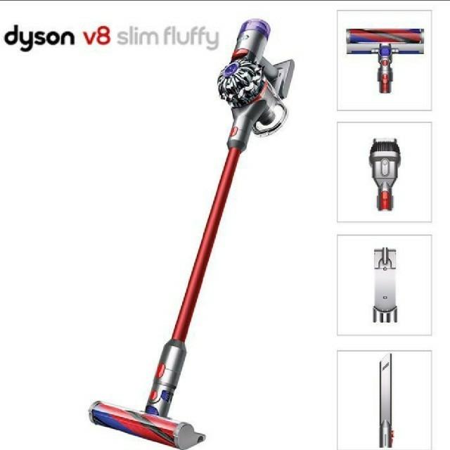 Dyson(ダイソン)のDyson SV10KSLM  Dyson V8 Slim Fluffy スマホ/家電/カメラの生活家電(掃除機)の商品写真