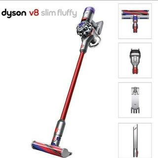 Dyson - Dyson SV10KSLM  Dyson V8 Slim Fluffy