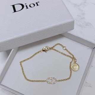ディオール(Dior)のロゴブレスレット 未使用(ブレスレット/バングル)