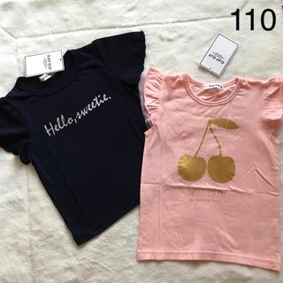 ベベ(BeBe)のTシャツ トップス 女の子 110 べべ devirock 未使用 新品(Tシャツ/カットソー)