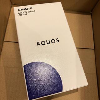 アクオス(AQUOS)の SHARP AQUOS sense3 SH-M12 黒(スマートフォン本体)