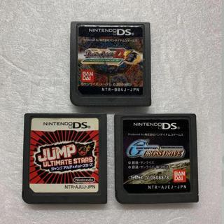 ニンテンドーDS(ニンテンドーDS)のDSソフト 3本セット(携帯用ゲームソフト)