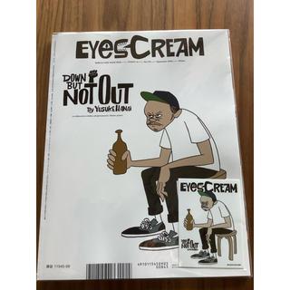 アイスクリーム(EYESCREAM)のeyescream / NO.175(ファッション)
