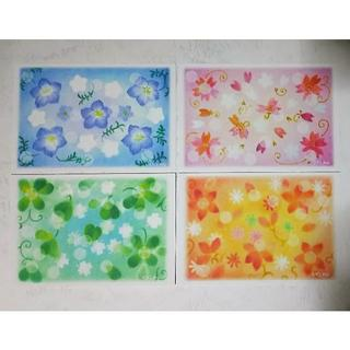 ポストカード4枚セット クローバーと花々のイラスト パステルアート絵葉書(カード/レター/ラッピング)