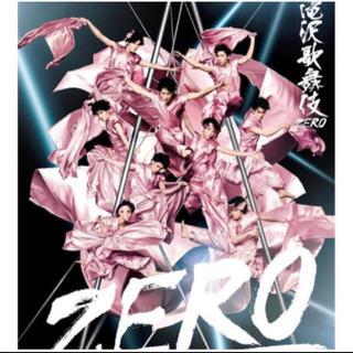 ジャニーズ(Johnny's)の滝沢歌舞伎 ZERO 初回生産限定盤 3枚(DVD3枚) (舞台/ミュージカル)