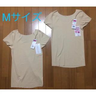 GUNZE - M 接触冷感 新品 未使用 グンゼ インナーシャツ キレイラボ 2分袖インナー