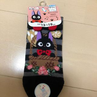 ジブリ(ジブリ)のジジ  靴下 魔女の宅急便(靴下/タイツ)