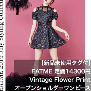 EATME - 【新品未使用タグ付】EATME 定価14300円 オープンショルダーワンピース