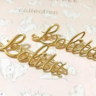 ハニーシナモン(Honey Cinnamon)の【8/10まで】Lolita ロゴ ヘアアクセサリー(ヘアピン)