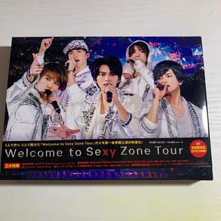 セクシー ゾーン(Sexy Zone)のWelcome to Sexy Zone Tour(初回限定盤DVD) DVD(ミュージック)