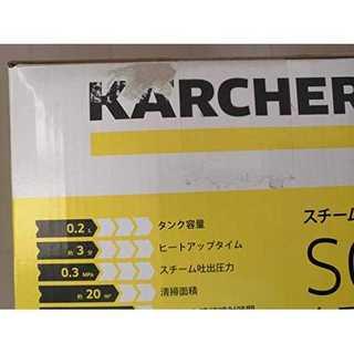 黄色ケルヒャー(KARCHER) 掃除・除菌 ポータブルスティック (掃除機)