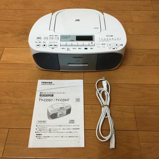 東芝 - TOSHIBA 東芝 CDラジオ TY-CDS7(S)