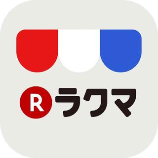 PRADA - 【PRADA(プラダ)】 ロゴ バケットハット ホワイト 白 帽子
