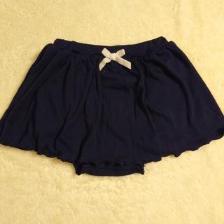 プティマイン(petit main)の【petit main】80センチ スカート(スカート)