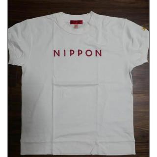 エビス(EVISU)のYamane ( Evisu ) / NIPPON Tee(Tシャツ/カットソー(半袖/袖なし))