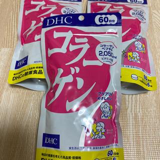 ディーエイチシー(DHC)の【3袋セット】DHC コラーゲン(コラーゲン)