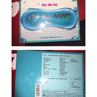 キスマイフットツー(Kis-My-Ft2)のKis-My-Ft2/Kis-My-MiNT Tour at 東京ドーム 20…(ミュージック)