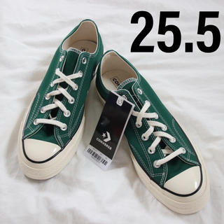コンバース(CONVERSE)の最新カラー converse コンバースチャックテイラーCT70 25.5cm(スニーカー)