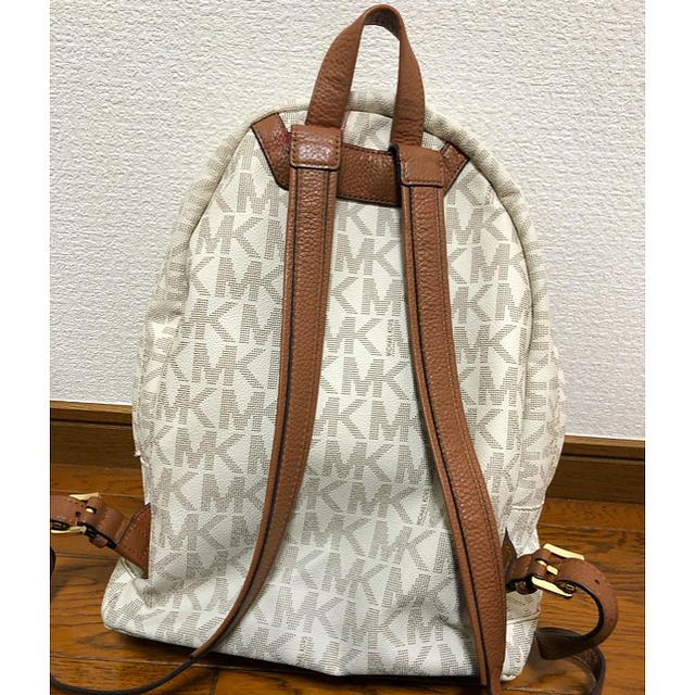 Michael Kors(マイケルコース)のマイケルコース リュック レディースのバッグ(リュック/バックパック)の商品写真