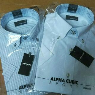 アルファキュービック(ALPHA CUBIC)のワイシャツ2枚セット(シャツ)