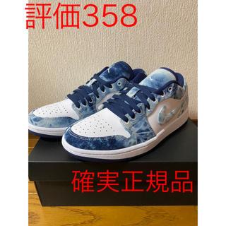 NIKE - 27cm Nike Air Jordan 1 Low Washed Denim