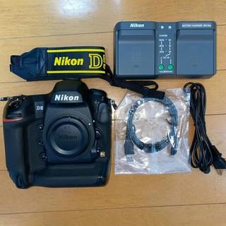 Nikon - Nikon  D5 XQD-Type