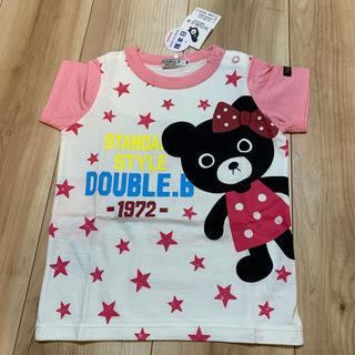 DOUBLE.B - 【新品】90 ダブルビー 半袖Tシャツ