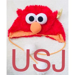 USJ - USJ  エルモぬいぐるみ帽子キャラクターおうち時間ハロウィンパーティー