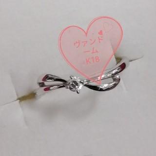 Vendome Aoyama - 美品🎀ヴァンドーム青山K18ホワイトゴールド11号ダイヤモンドリング