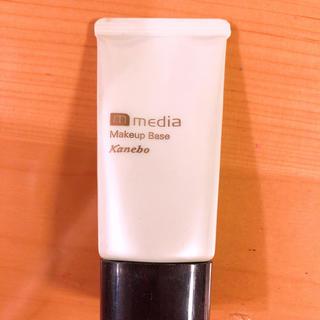 メディア メイクアップベース グリーン(化粧下地)