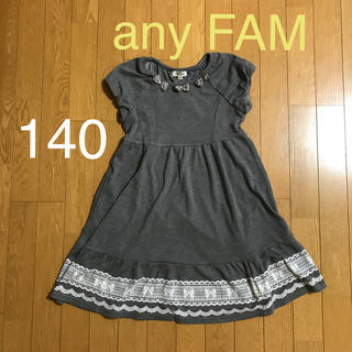 any FAM  140 ㎝ 使用感あり グレー ワンピース